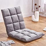 18-Position Memory Foam Folding Adjustable Gaming Floor Sofa Chair for Living Room, Bedroom, Gray(21.3'' x 42.1'')