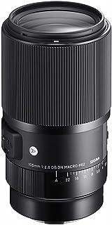 Sigma Macro Art 260965 105mm F2.8 DG DN (Sony E-Mount)