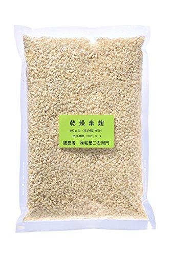 乾燥麹(米麹) 800g入り(水で戻して1kg)