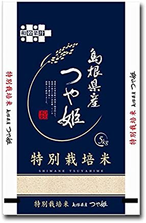 精米 島根県 石見銀山 つや姫 平成29年産 (白米, 5kg)
