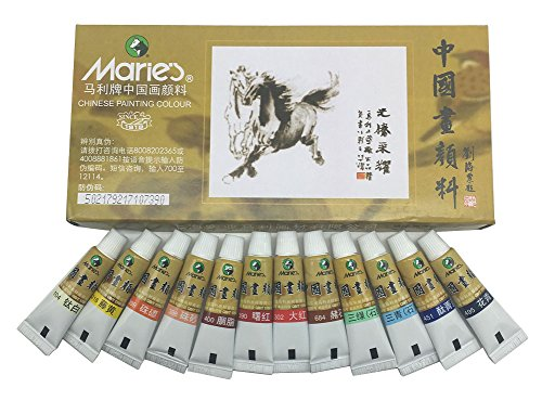 Easyou New Marie's Chinese Painting Color Tubes Watercolor Sets 5mlx12colors (Marie5ml12c)