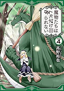 Le Dragon et la Nonne Edition simple Tome 4
