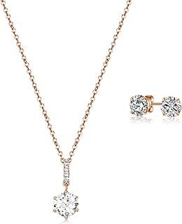 Mestige Rose Gold Anika Set with Swarovski Crystals