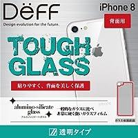 Deff(ディーフ)TOUGH GLASS for iPhone 8 二次硬化ガラス使用 ディスプレイ保護ガラスプレートDG-IP7SG3PB