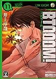 BTOOOM! 11 (BUNCH COMICS)