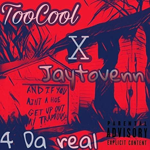 TooCool