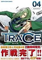 TRACE(4) (アース・スターコミックス)