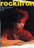 rockin'on ロッキング・オン 1984年 5月号