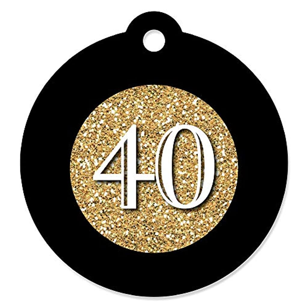 Adult 40th Birthday - Gold - Birthday Party Favor Gift Tags (Set of 20)