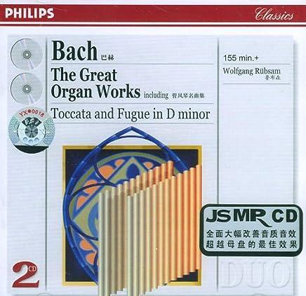 巴赫:管风琴名曲集(2CD)(464 988-2)