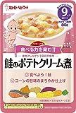 キューピー キユーピーベビーフード ハッピーレシピ 鮭のポテトクリーム煮 9ヵ月頃から(80g)