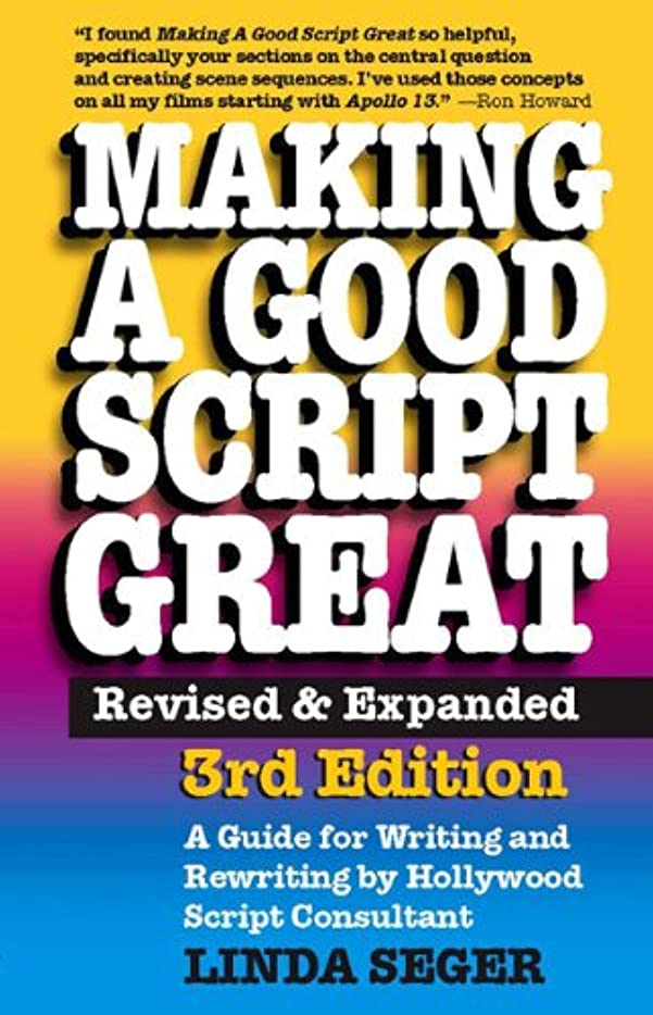 出身地世代立方体Making a Good Script Great (English Edition)
