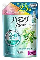 【大容量】ハミングファイン 柔軟剤 リフレッシュグリーン の香り 1200ml