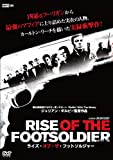 ライズ・オブ・ザ・フットソルジャー[DVD]