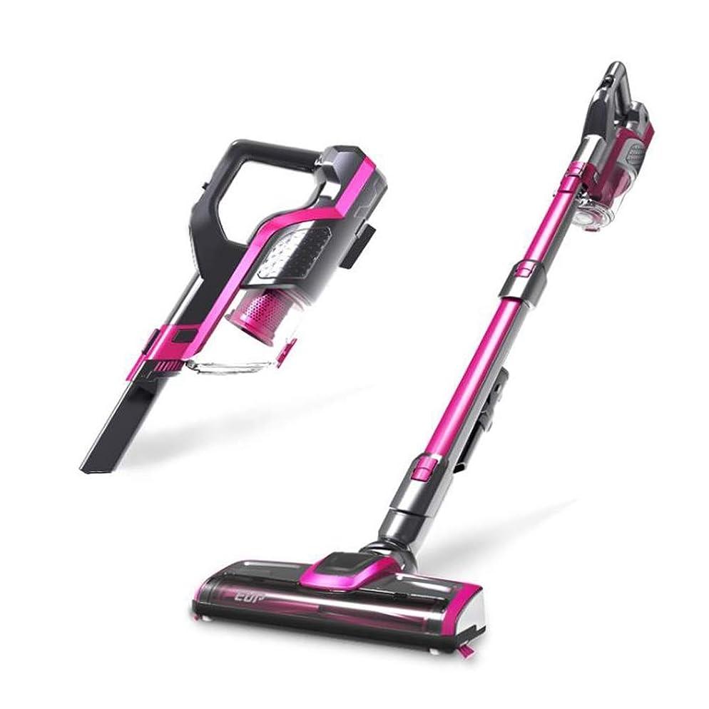裕福な芸術つかまえる1Handheld掃除機150Wで2、家庭用は、床のカーペットペット髪のためのブラシヘッドを回転°with180掃除機を充電パワフルなコードレスを7000pa。