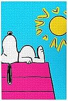 Snoopy スヌーピー ジグソーパズル アニメ 500ピース 1000ピース 大人用 子供用 木製 ラージピース パズル ピクチュアパズル 脳を鍛える 子ども向けパズル 寝室の飾り付け 漫画 ギフト プレゼント キャラクター 参考ポスター付き フレームなし 部屋飾り