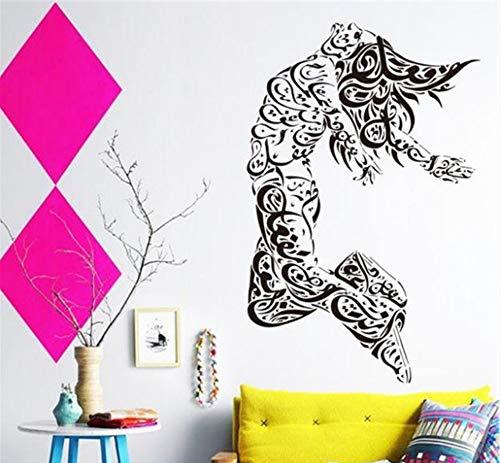 Jqpwan Kunst Design Dekoration Vinyl Arabisch Kalligraphie Tattoo Wandaufkleber Abnehmbare Haus Dekor Kreative Worte Schöne Abziehbilder 58 * 89 Cm