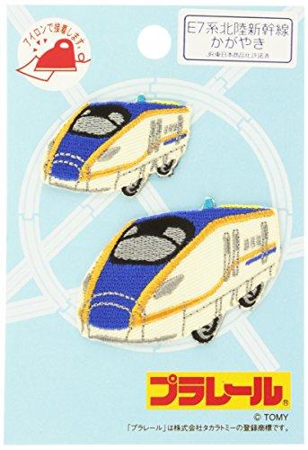 プラレール ワッペン4 60787:E7系北陸新幹線かがやき
