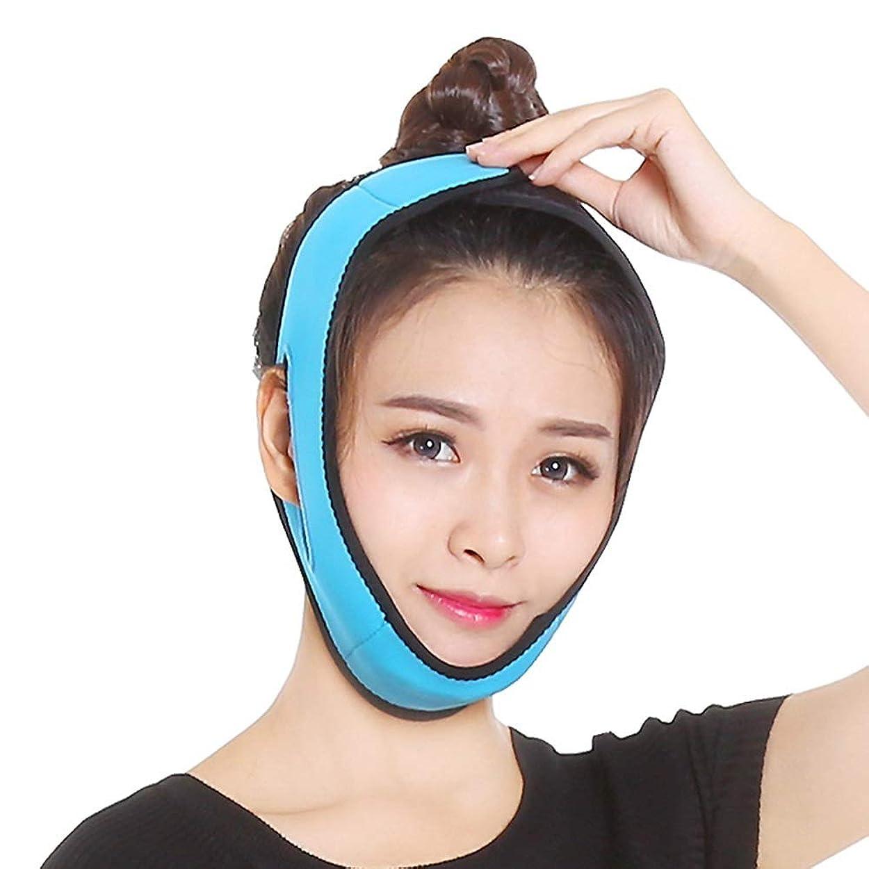 ペンフレンド刃いつ薄い顔のベルト - 薄い顔のツール薄い顔のベルト通気性のラテックスのマッサージV型の顔のアーティファクトの顔の薄いマスク