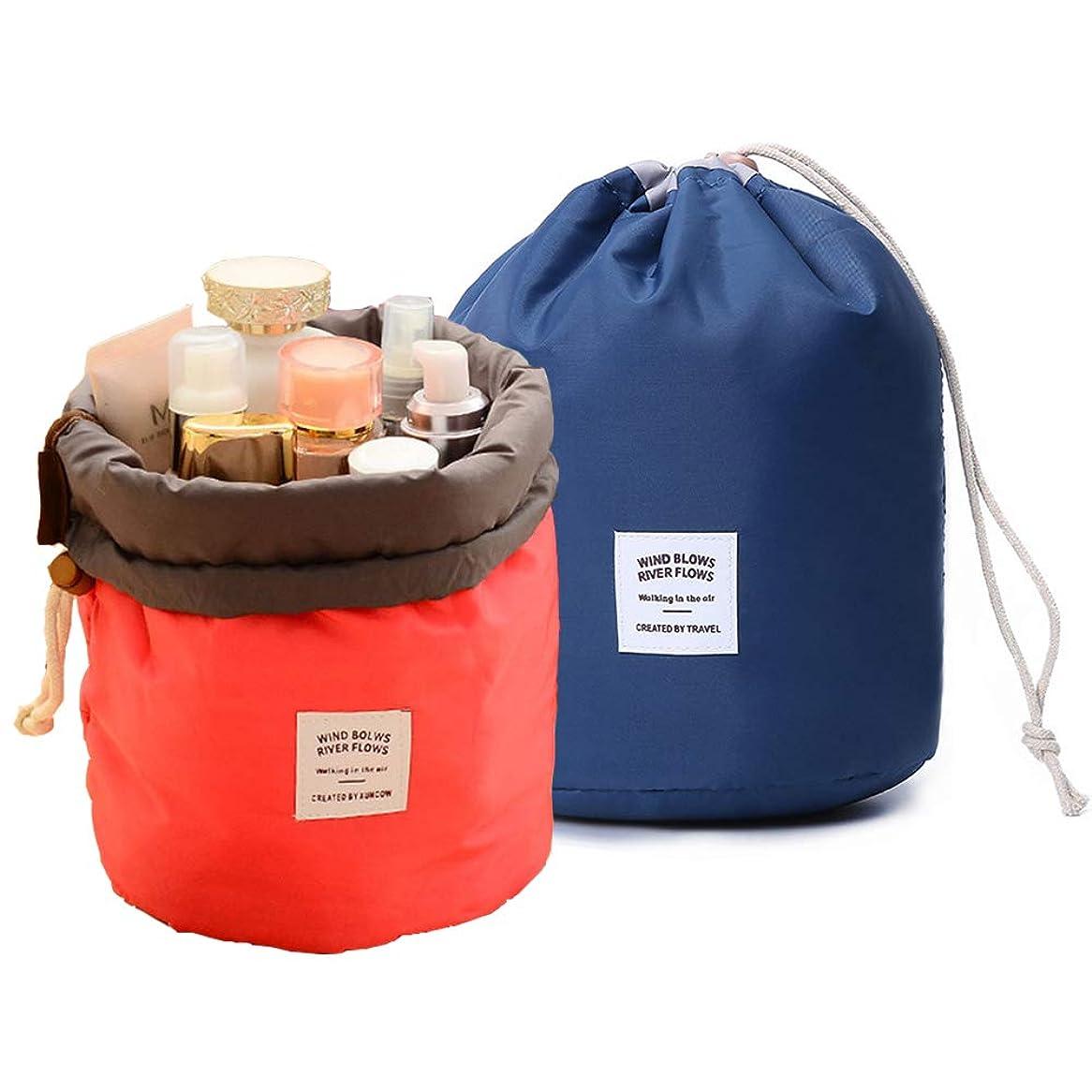 耐えられる倍増懲らしめGCOA 2個 旅行用 收納袋 シリンダー バッグ ナイロン製 防水 巾着袋 オーガナイザー ミニ収納ポーチやPVC ポーチ付け