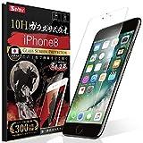 【ガラスザムライ】(日本品質) iPhone8 ガラスフィルム 強化ガラス 保護フィルム [ 最新技術Oシェイプ ] [ 最強硬度10H ] (らくらくクリップ付き) OVER's 54-k