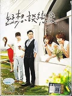 Be With You - Hao Xiang Tan Lian Ai (Chinese TV Drama, English Sub, 18-DVD Set)