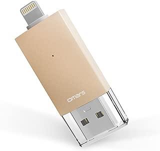 Omarsフラッシュドライブ 2 USBメモリコネクタ付き(128Gゴールド)