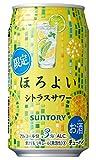 サントリー チューハイ ほろよい シトラスサワー 350ml×24缶