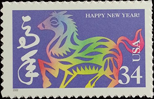 Year of the Horse: Lunar New Year, Full Sheet of 20 x 34-Cent Postage Stamps, USA 2002, Scott 3559