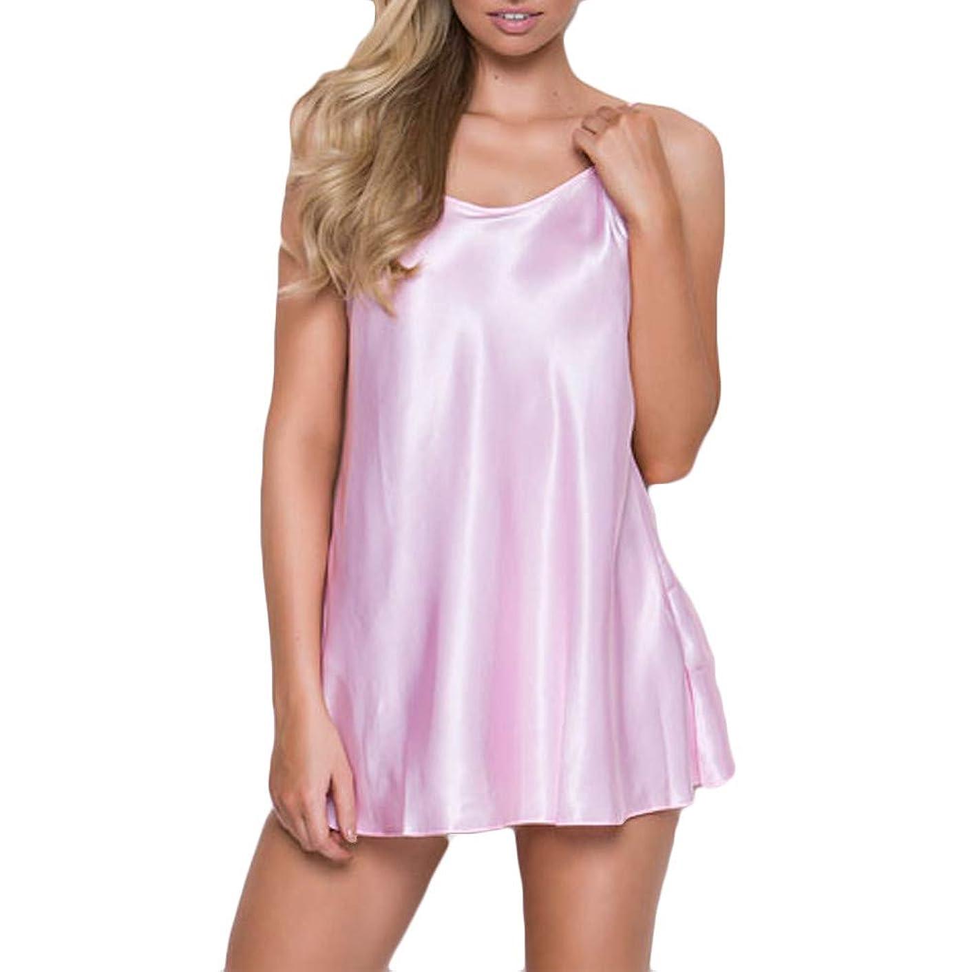 Redbrowm Women'S Lingerie,2018 New Satin Strap Sexy Underwear Casual Pajamas