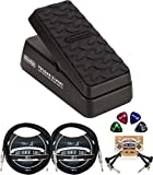 Best Volume Pedals - Jim Dunlop DVP4 Volume (X) Mini Pedal Review