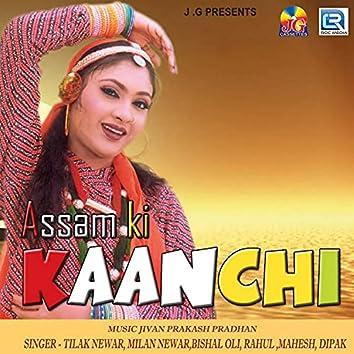 Assam Ki Kanchi