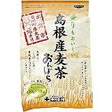中村茶舗 島根産麦茶 おんぼら 袋10g×30