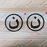 3S MOTORLINE 2X Black 4'' Christians in Arabic Decal Sticker Arab Nazarene Nasrani Jesus Faith Car Vinyl