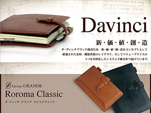 レイメイ藤井システム手帳ダヴィンチロロマクラシックA5ブラウンDSA3010C