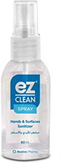Avalon Pharma Ez Clean Hands & surfaces Sanitizer spray, 80 ml
