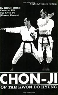 Chon-Ji of Tae Kwon Do Hyung (English and Spanish Edition)