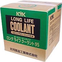 KYK ワンタッチLLC95%JIS緑20L (1缶入) 56208-2556 【4974786】