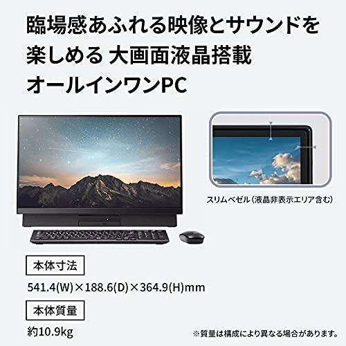 NEC液晶一体型デスクトップパソコンLAVIEDirectDA(S)国内生産(23.8インチFHD/Corei7/16GBメモリ/256GBSSD+1TBHDD/地デジ/ブラック)(Officeなし・1年保証)(Windows10Home)WEB限定モデル