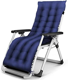 DaQingYuntur Lunch Break nap Leisure Chair, Folding Rocking Chair Balcony Recliner Adult Chair, Beach Chair Recliner Portable Folding Bed - Whether it is Family, Office or Outdoor