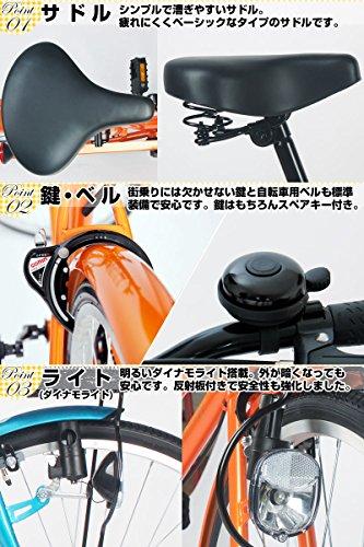 21Technology自転車MC24024インチママチャリシティサイクル折りたたみ自転車ライト・鍵標準装備(MC240ピュアシルバー)