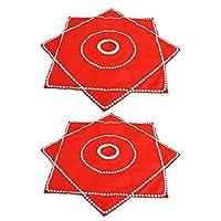 NUOBESTY 2個赤ハンカチ中国ダンスタオル花アートヴィンテージステージパフォーマンス小道具の装飾50x50cm
