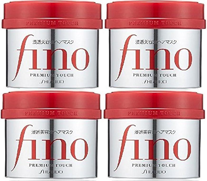 味わうラックラッシュフィーノ プレミアムタッチ 浸透美容液ヘアマスク230g×4個セット