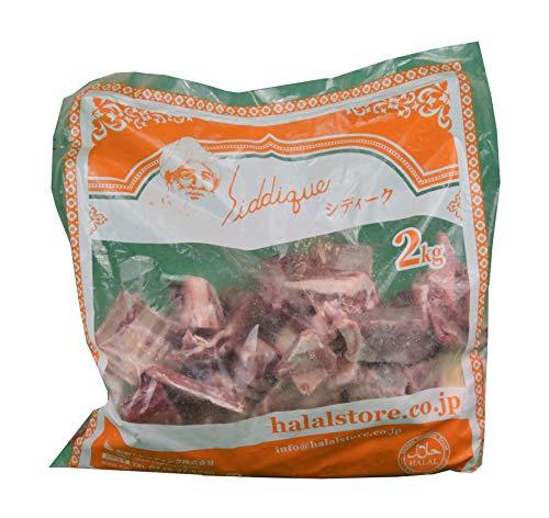 ハラル認証 羊肉 ラム ミックス 冷凍 2kg / HALAL Lamb Mix Bakra frozen 2kg