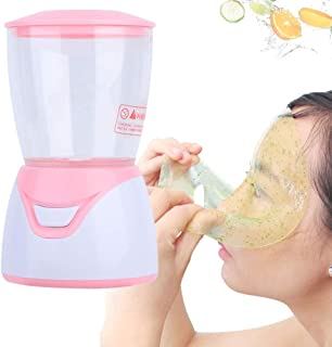 DIY maskermachine, DIY gezichtsmasker machine, gezichtsmasker machine, maskers maker DIY gezichtsmasker maker machine gezi...