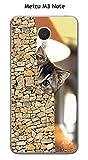Soft TPU Gel Case for Meizu M3 Note - Hidden Cat Design