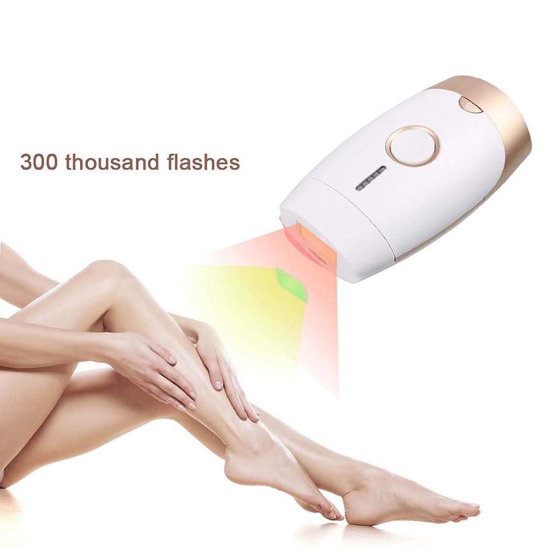 言い訳説明的話電気毛の取り外し装置ボディ皮の取り外しのための自動皮の検出システム脱毛器の携帯用および再充電可能な剃毛