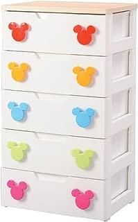 アイリスオーヤマ ディズニー チェスト 収納ボックス 棚 子ども用チェスト ミッキー 5段 幅56cm MHG-555