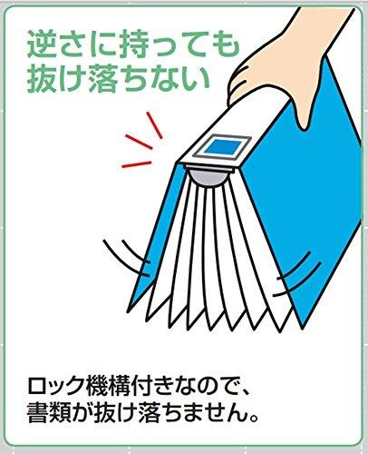 KOKUYO(コクヨ)『ロックリングファイルシングルレバー』