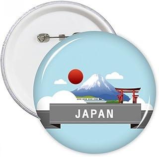 DIYthinker Japon Mont Fuji Red Sun Temple rail train ronde Pins Badge Bouton Vêtements Décoration cadeau 5pcs M Multicolore